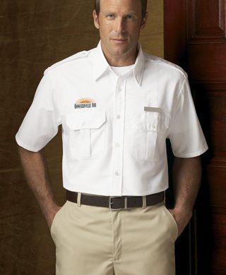 Trang phục bảo vệ tiền sảnh